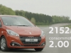 Peugeot-208-restyling-record-consumi-6.jpg